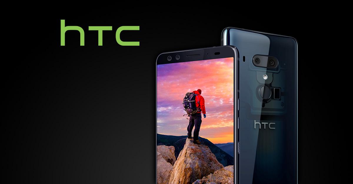 HTC brengt HTC U12+ uit