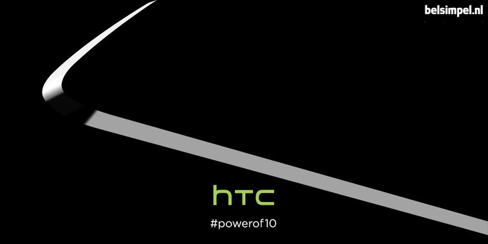 Opvolger HTC One M9 wordt op 12 april gepresenteerd