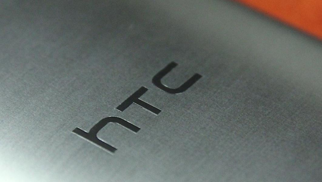 Weer een lek: foto's HTC U12 Plus op straat