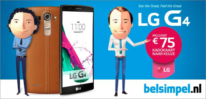 LG actie: €75,- cadeaukaart naar keuze bij aankoop van een LG G4