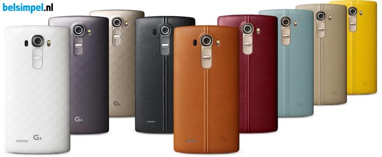 Foto's van vermoedelijke LG G4 uitgelekt