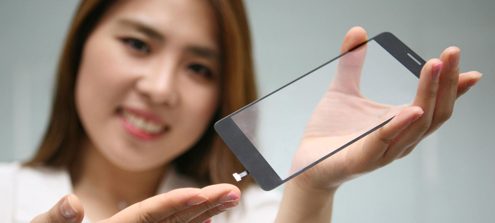 LG verwerkt vingerafdrukscanner in glazen scherm