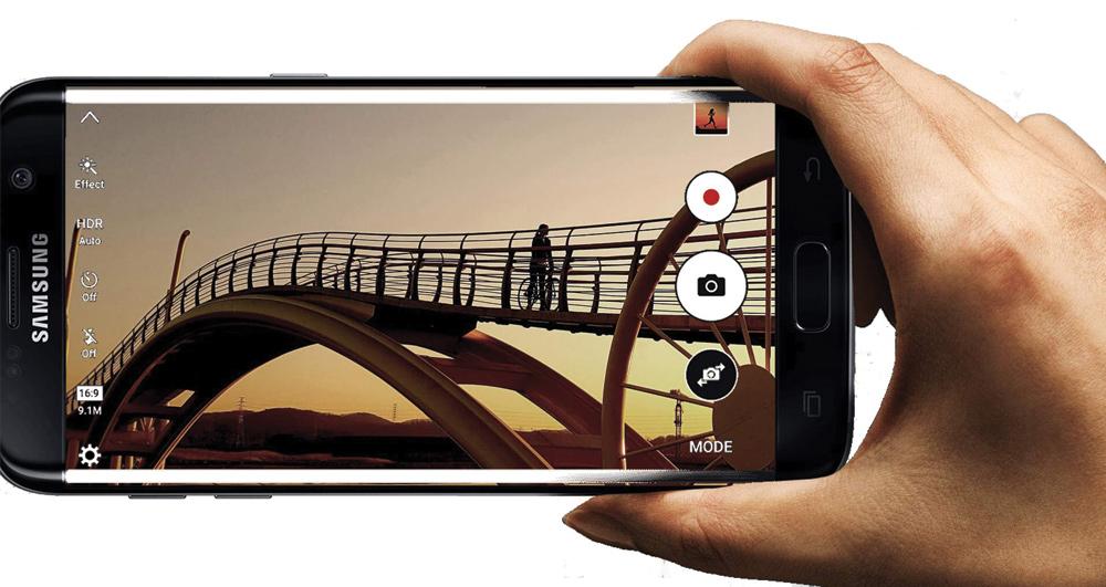 S7-camera