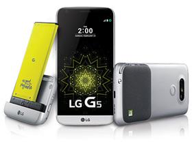 LG G5 Cam Module
