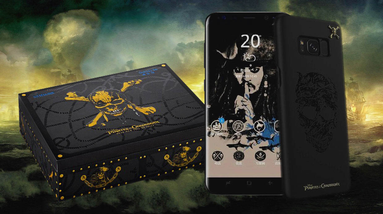 Samsung onthult een Pirates of the Caribbean smartphone!