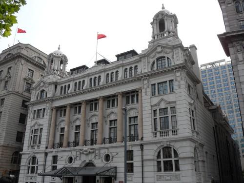 Ehemaliger Shanghai Club