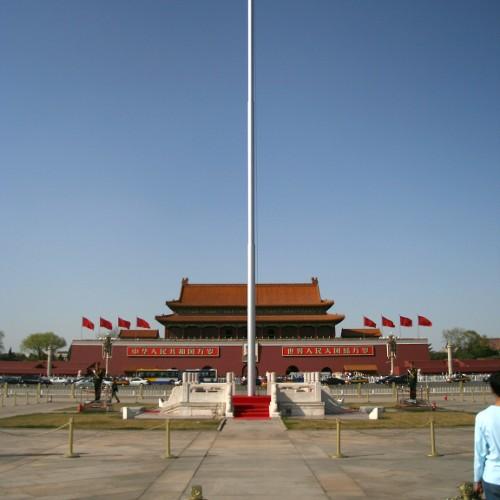 Tian'anmen-Platz und -Tor