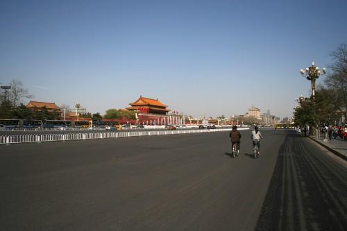 Chang'an Straße