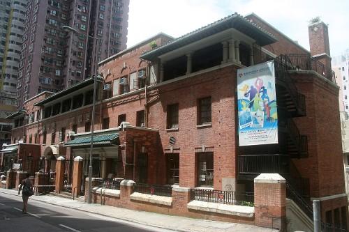 YMCA Hongkong