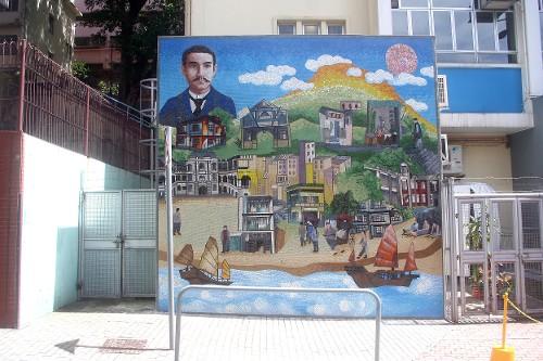 Sun Yatsen Mosaik