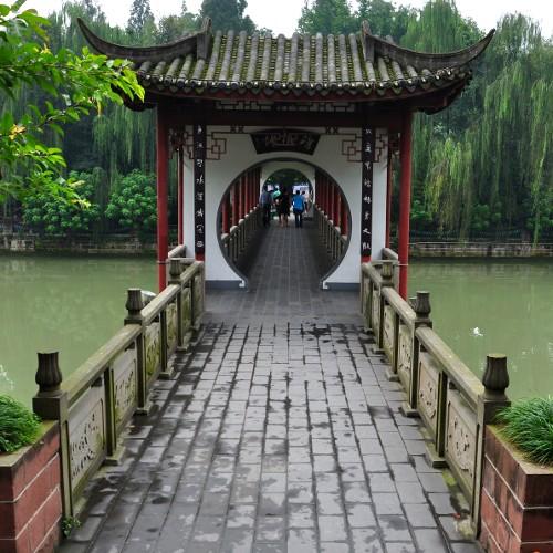 Baihuatan Park Bonsai Garden