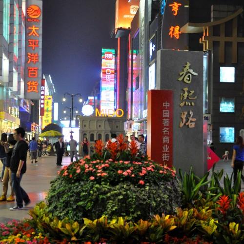 Chunxi Pedestrian Street