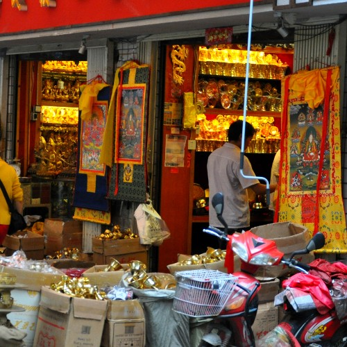 Tibetan Quarter