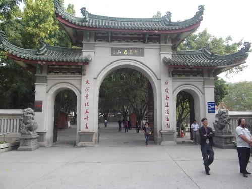 Tempelkloster Nanputuo Si