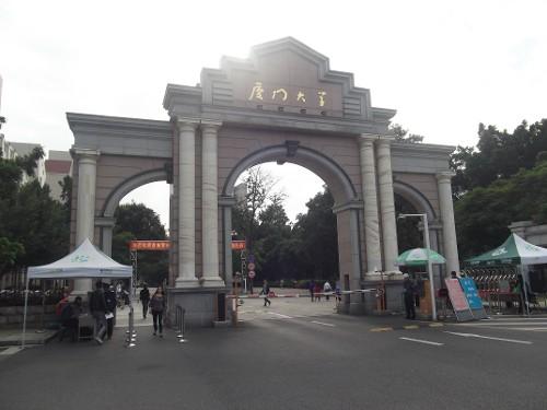 Xiamen Universität