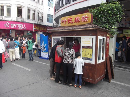 Zhima Stand