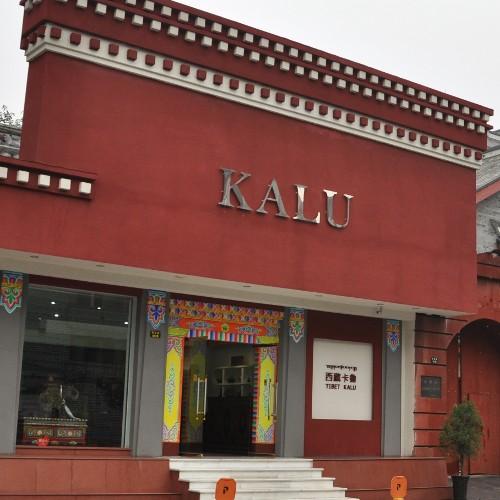 Tibet Kalu (Nr. 50)