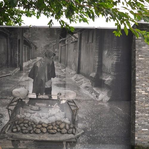"Jing Alley ""Brick"" historische Wand"