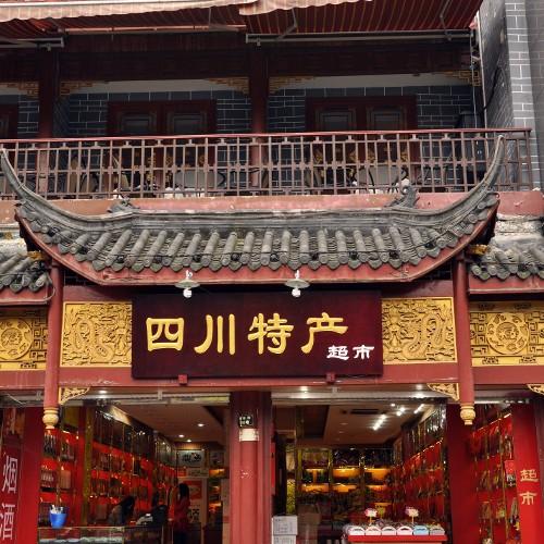 Sichuan Souvenirs (Nr. 195)