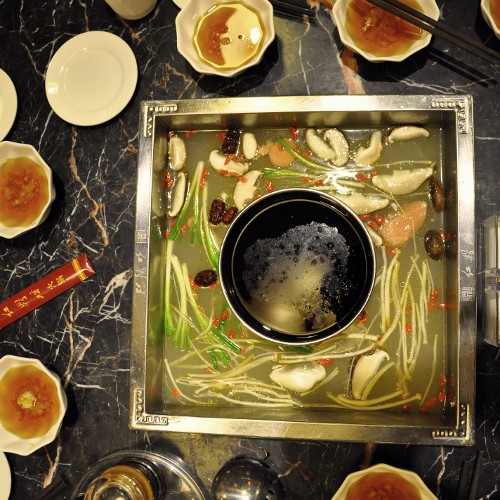 Hot Pot: Huang Cheng Lao Ma (Nr. 106)
