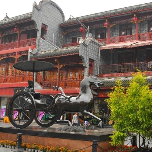 Qin Tai Lu