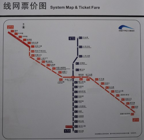 Metrostation Chunxi Road
