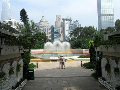 Zoologischer und Botanischer Garten