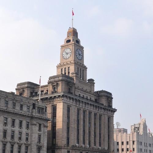 Shanghaier Zollamt