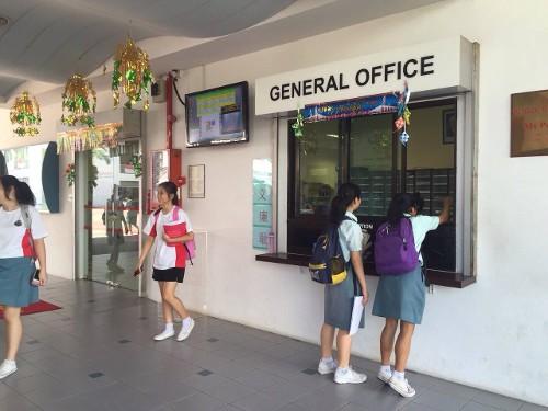 入口/执行办公室