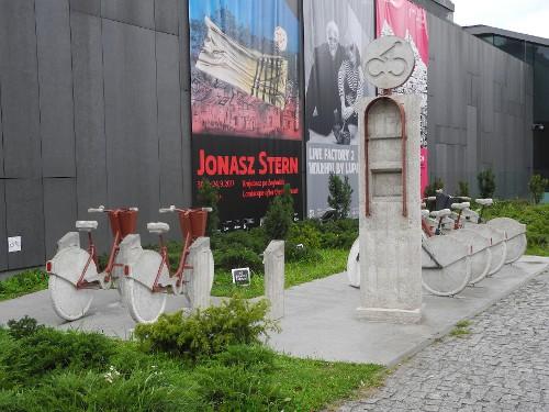 Muzeum Sztuki Wspolczesnej