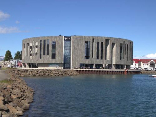 Hof Kulturzentrum