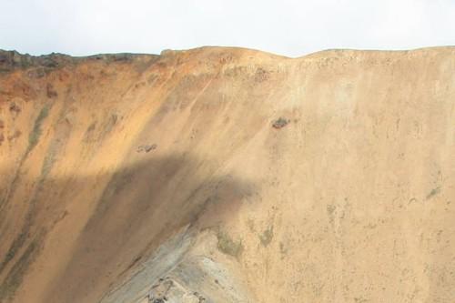 Vulkanische Gesteine