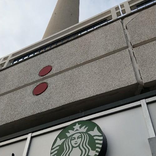 Station 8: Ethischer Konsum mit fairem Kaffee aus Lateinamerika, am Beispiel Starbucks