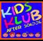 KIDS-KLUB