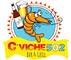 Ceviche 502