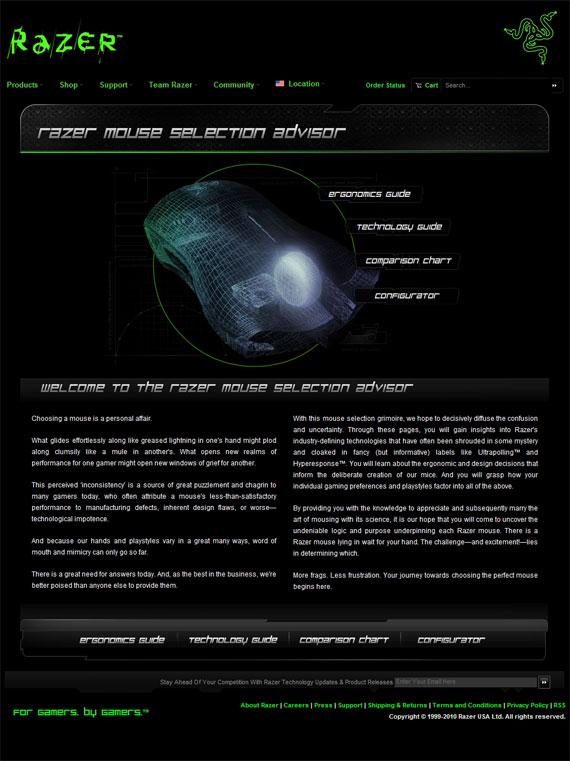 """""""Встроенная"""" целевая страница на сайте интернет-магазина"""