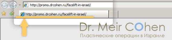 Целевой URL-адрес