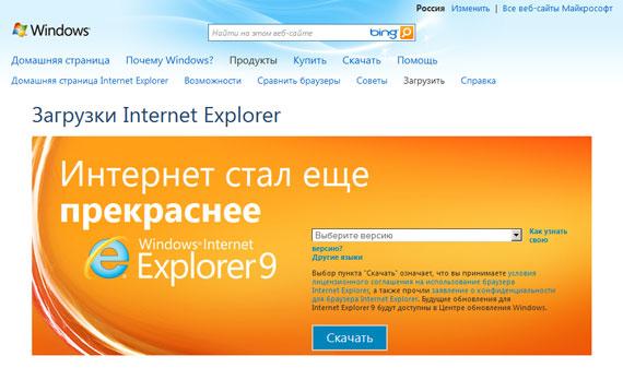 "IE: кнопка с призывом ""общего характера"""
