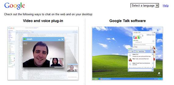 Интеграция Google Talk в целевые страницы