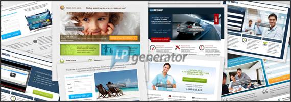 Иллюстрация к статье: Новые дизайнерские шаблоны целевых страниц от LPgenerator