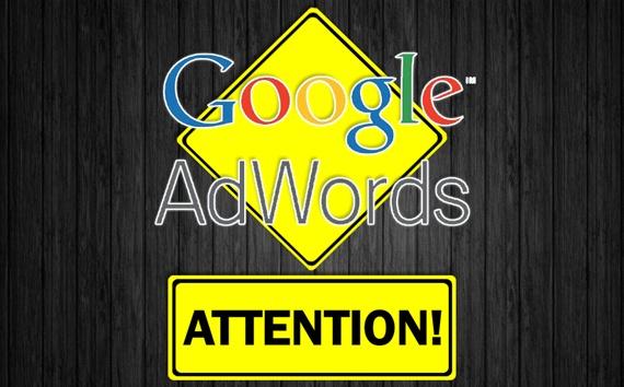 Google AdWords: Незнание правил не освобождает от блокировки аккаунта (продолжение)