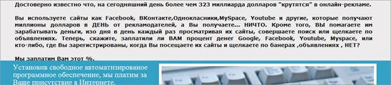 Иллюстрация к статье: 5 самых распространенных ошибок пользователей LPgenerator при создании целевых страниц