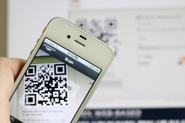 Иллюстрация к статье: QR-код: связь реального и виртуального