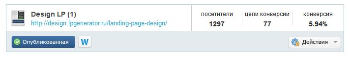 design.lpgenerator.ru