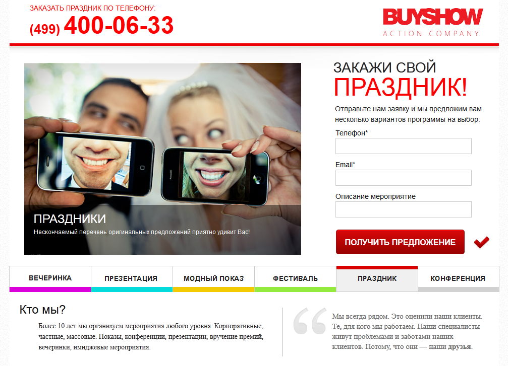 buyshow.alloka.ru
