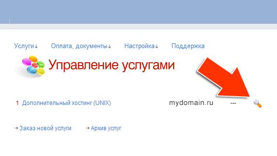 Иллюстрация к статье: Привязка домена и поддомена в панели my.mtw.ru