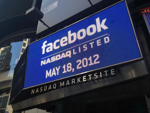 Иллюстрация к статье: Facebook тестирует инструмент для определения ROI рекламных объявлений