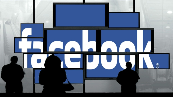 Иллюстрация к статье: Реклама в социальной сети Facebook для новичков (продолжение)
