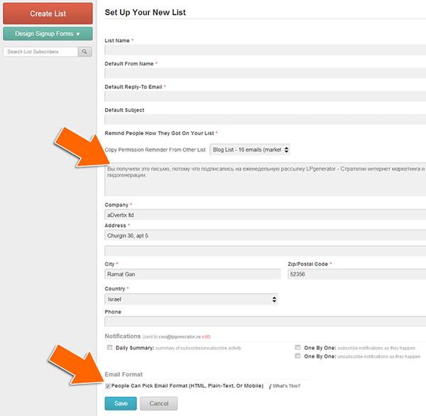 Как настроить автоответчик в MailChimp?