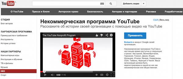 3. YouTube